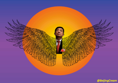 Bo Xilai portrayed as Greek mythology character Icarus, who tried to fly too close to the sun with a set of wings made from wax. Source: Beijing Cream.